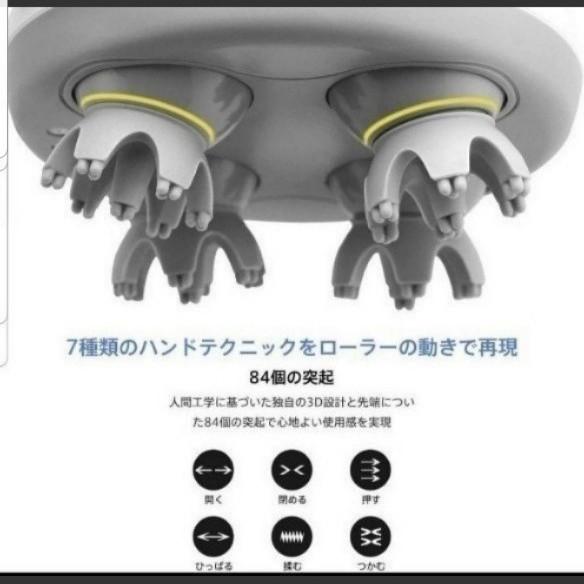 頭皮マッサージ Vpcok 電動頭皮ブラシ 3D指圧揉捏 ヘッドマッサージ