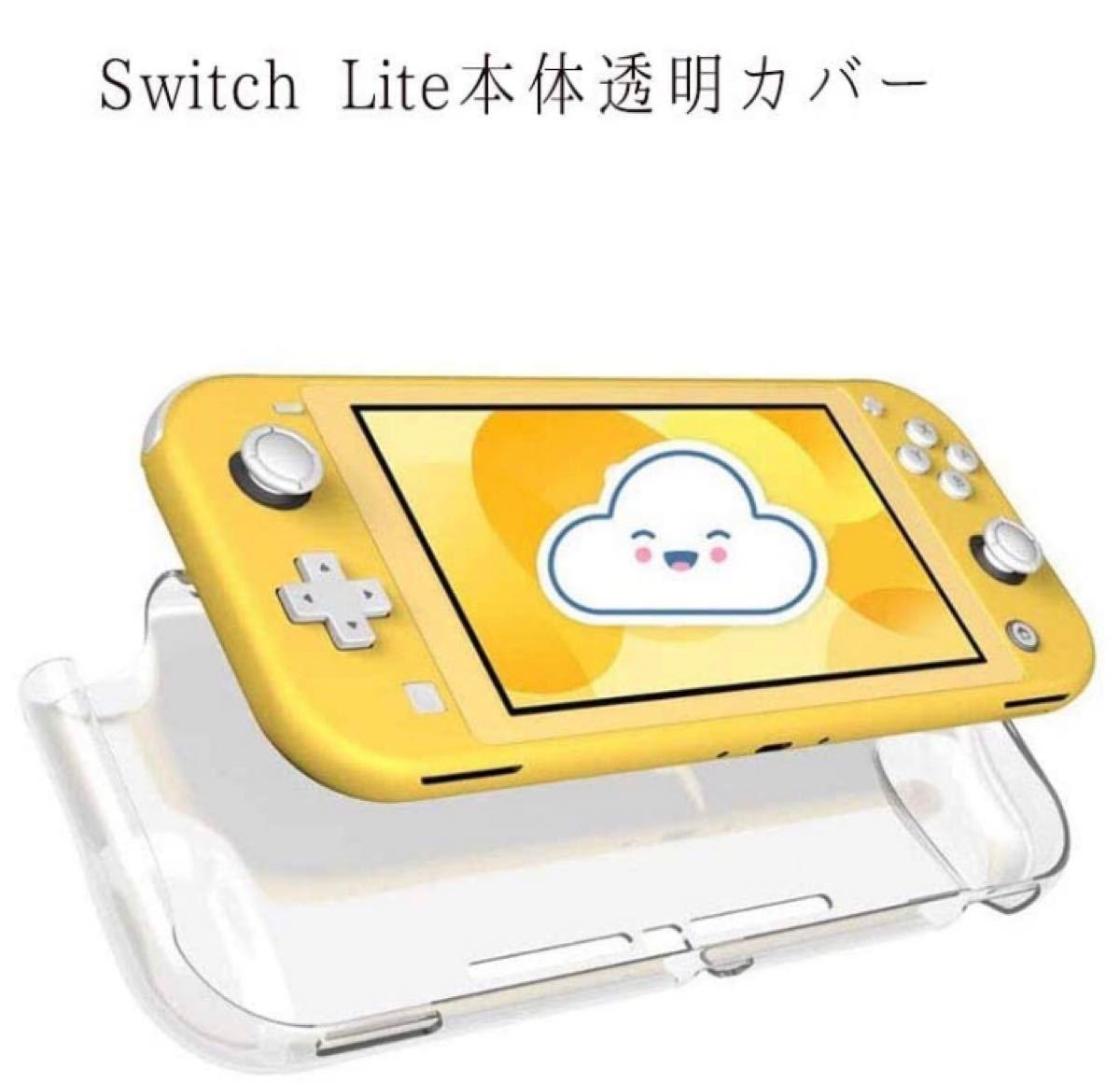 【Nintendo Switch Lite対応】4in1セット 収納ケース