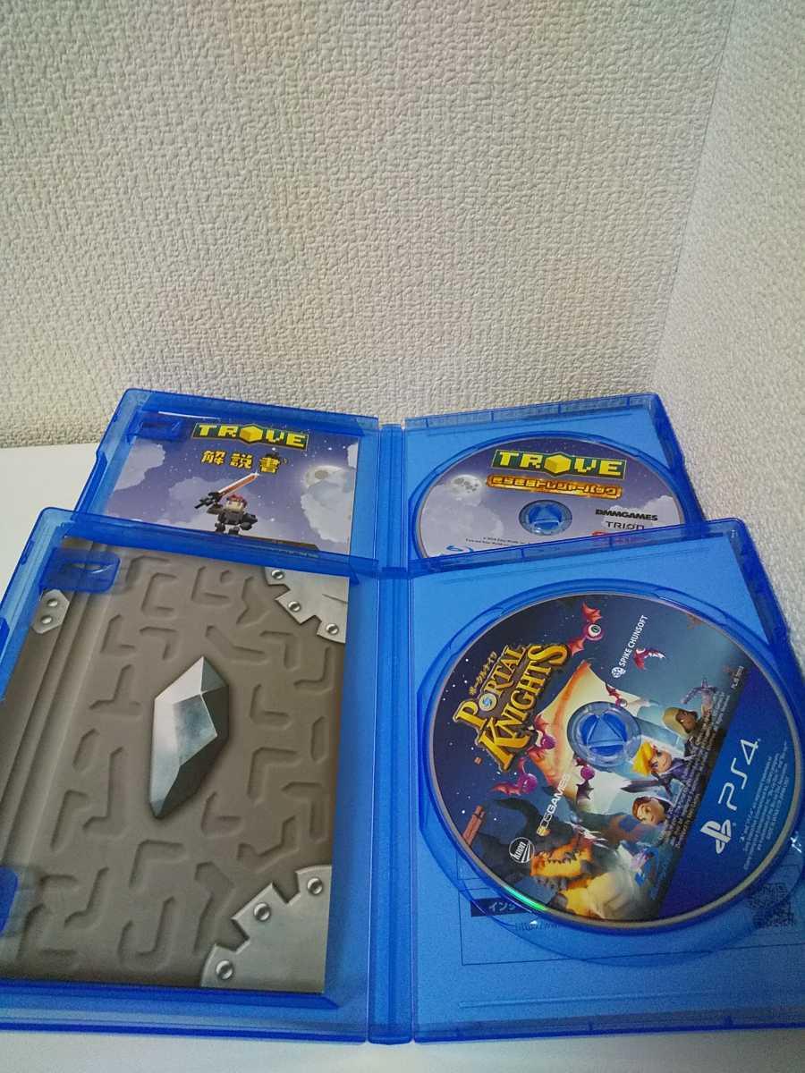 PS4 ポータルナイツ trove 2本セット コード未使用あり 箱庭 マイクラ
