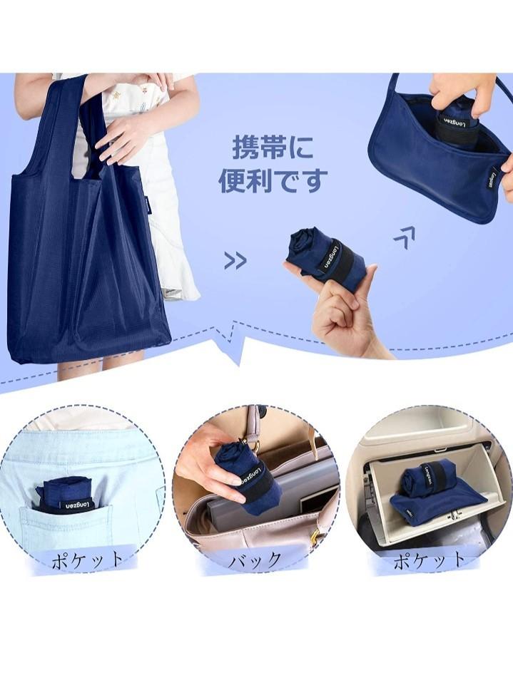 3枚入り】【エコバッグ 折りたたみ】買い物袋 買い物バッグ ショッピングバッグ
