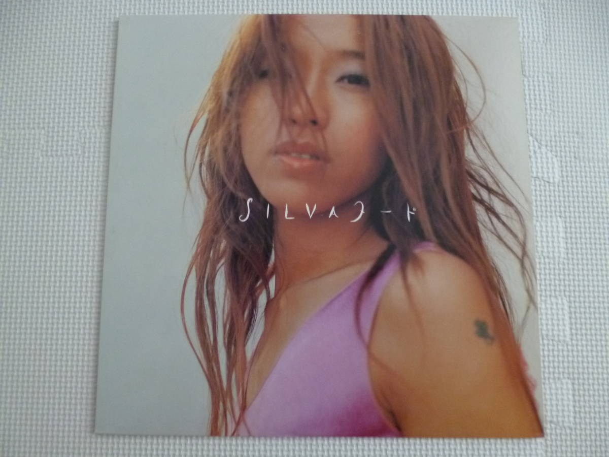 SILVA / ヌード ■ 限定アナログ盤 シルバ 朝本浩文 日本語R&B 和モノ_画像1