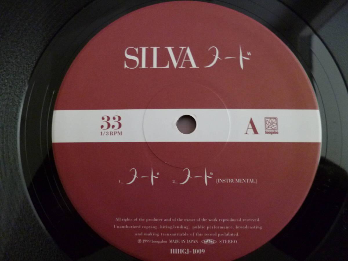 SILVA / ヌード ■ 限定アナログ盤 シルバ 朝本浩文 日本語R&B 和モノ_画像3
