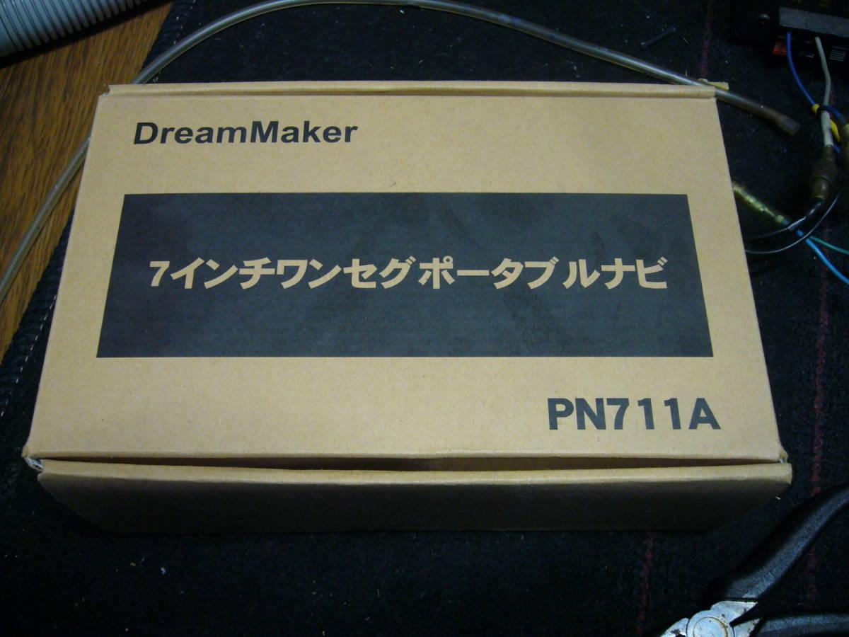 Dream Maker 7インチワンセグポータブルナビ_画像1