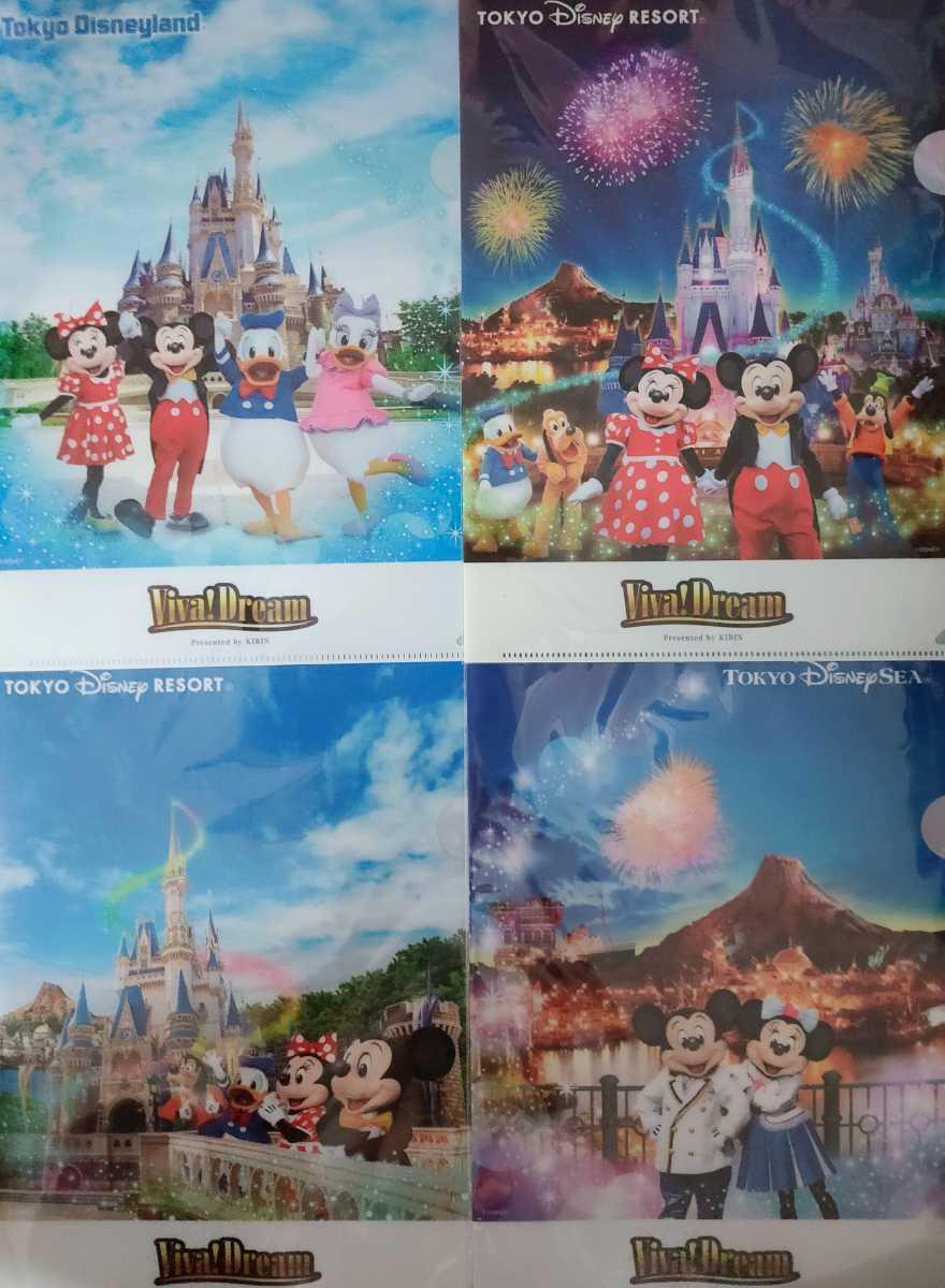 計7枚♪新品未開封♪東京ディズニー リゾート ディズニーランド シー A4クリアファイル 全種4枚セット+3枚 非売品 キリン ミッキーミニー_画像1