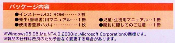 【802】 スズキ教育ソフト Cube Music net 22ライセンス 未開封品 キューブ ミュージック ネット 教育用 音楽 電子 作曲 4988717828222_画像5
