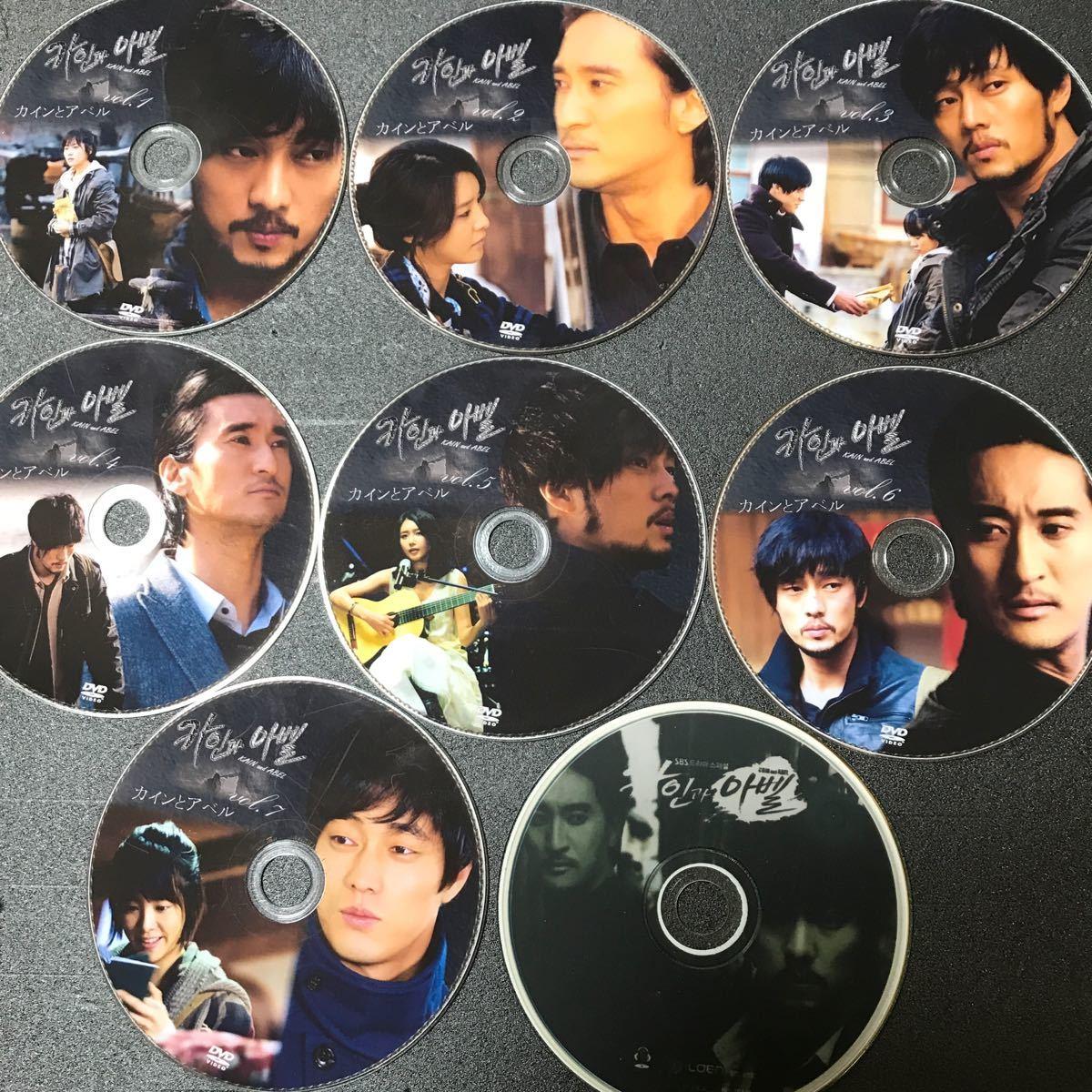 韓国ドラマ カインとアベル DVD+OST