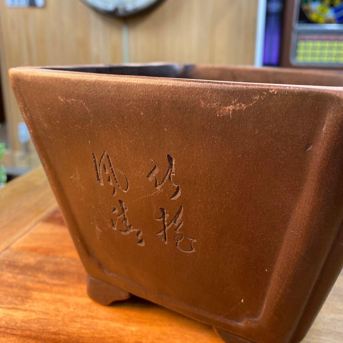 銅器の 盆栽器_画像5