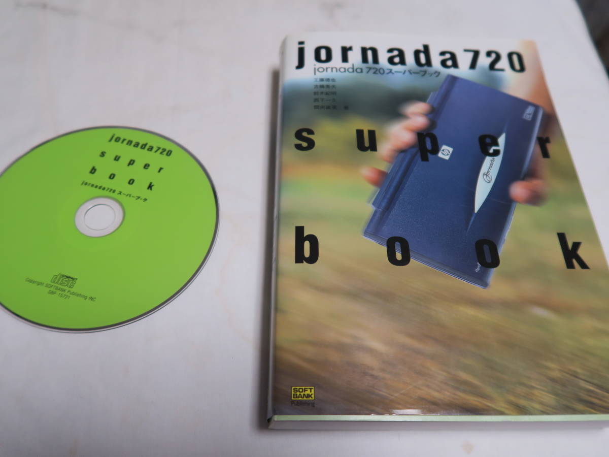Jornada 720 super book ( used book@)