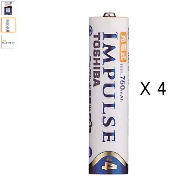 TOSHIBA TNH-4A 4P RECHARGABLE BATTERY SIZE4 (min.750mAh) X 4_画像1