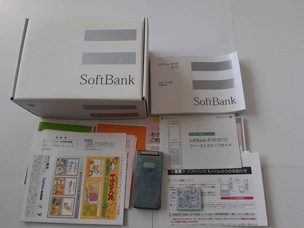 SoftBank ソフトバンク 814T 東芝 ガラケー 利用制限◯ 初期化済み microSDカード 512MB 付_画像1
