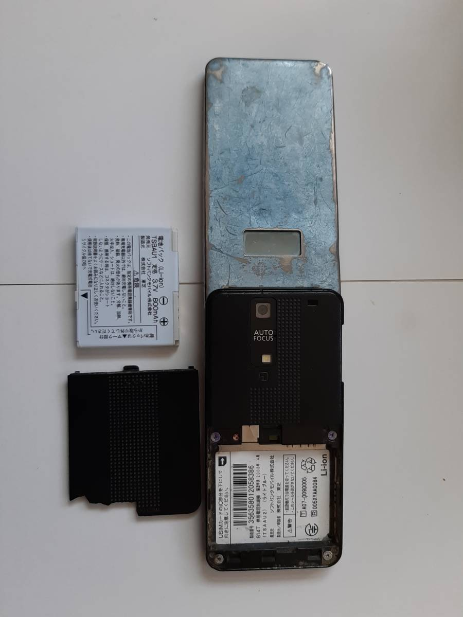 SoftBank ソフトバンク 814T 東芝 ガラケー 利用制限◯ 初期化済み microSDカード 512MB 付_画像3