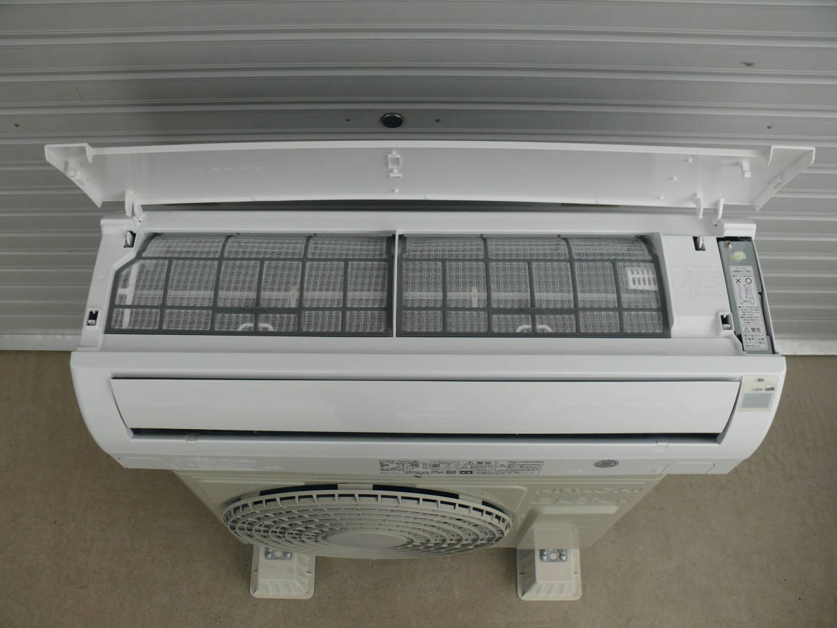 Hitachi 日立 ルームエアコン RAS-A22D(W) 主に6畳用 2016年製 白くまくん_画像3