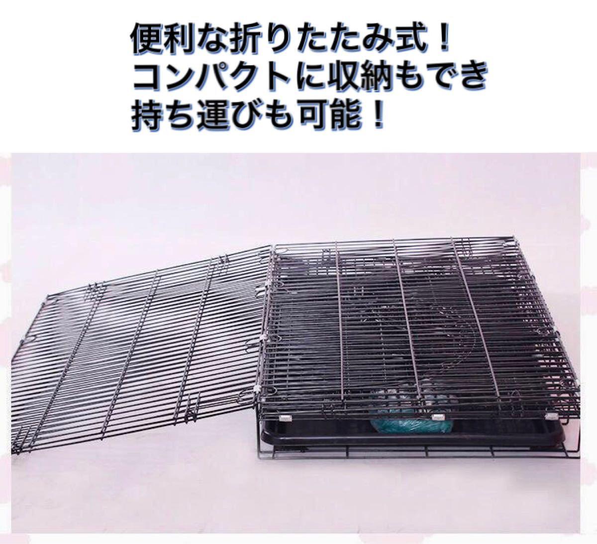 キャットケージ 猫ケージ ペットケージ 大型 2段3段 折りたたみ式 ペットハウス ゲージ ターコイズ ブルー