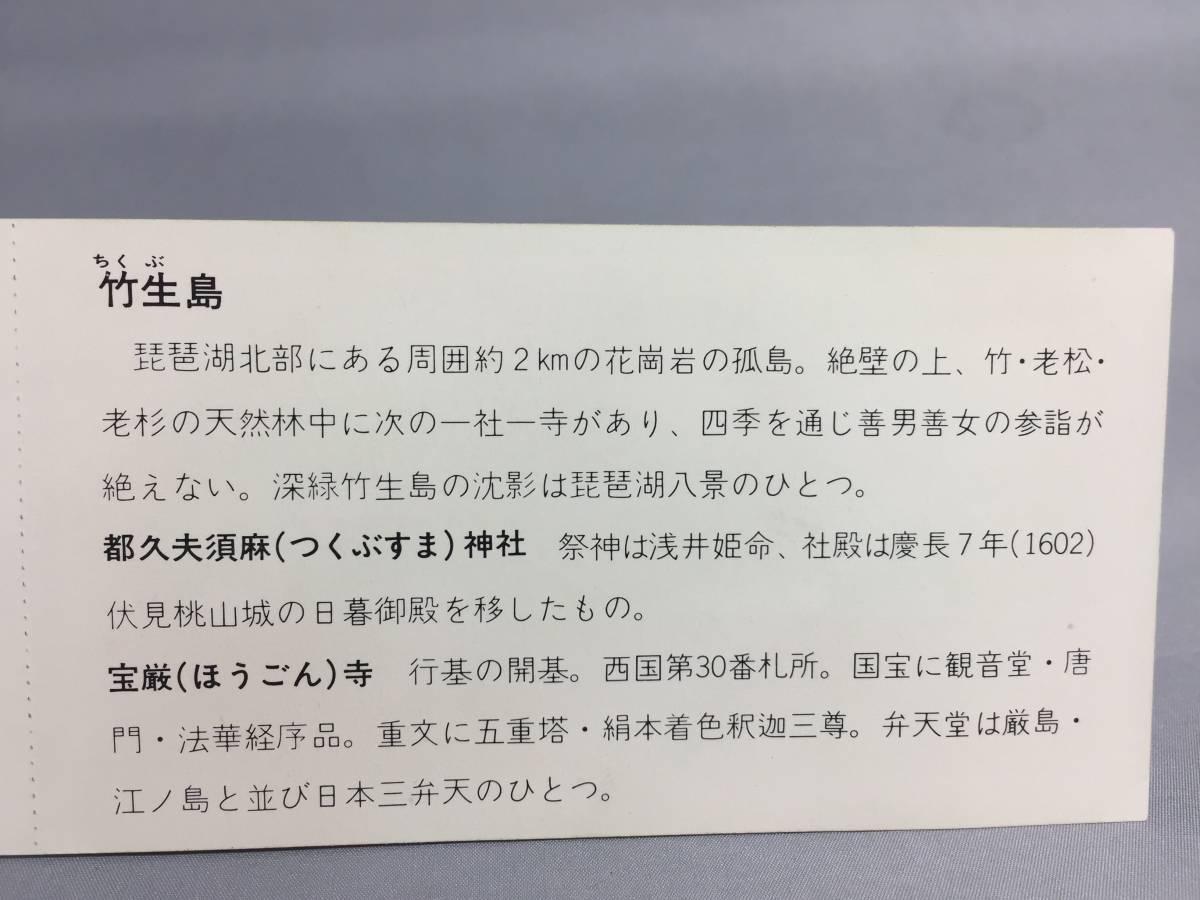 国鉄・大阪鉄道管理局 昭和52年12月26日 初詣記念往復乗車券 入乗車券3枚 【k13-5368-1】_画像4