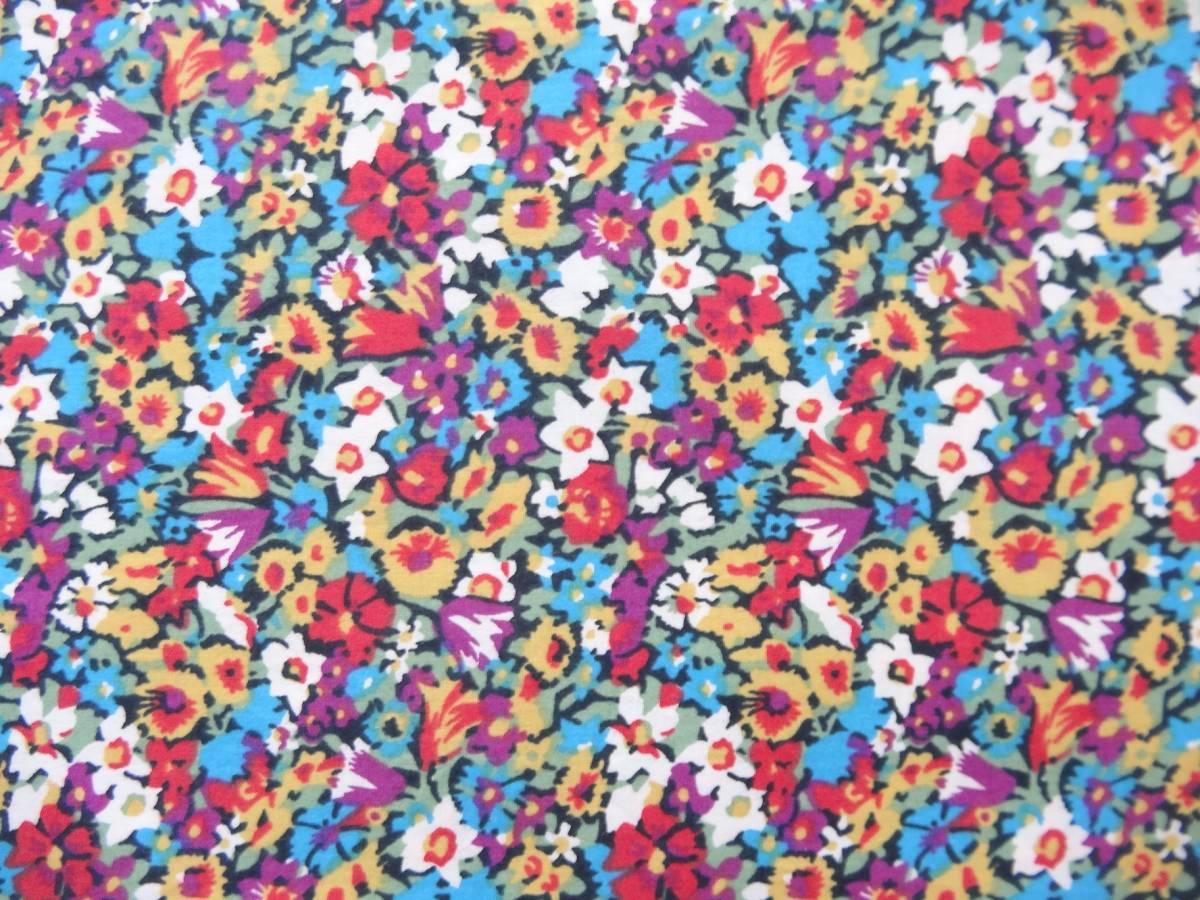 リバティ生地 アリスビクトリア柄 赤色系 タナローン生地 花柄 ハンドメイド 小物製作 廃盤カラー