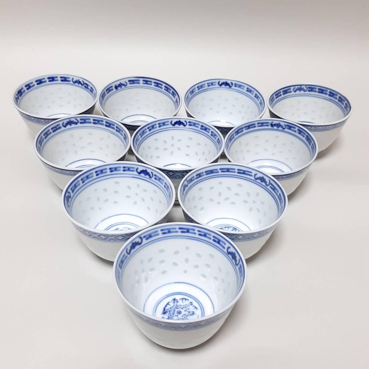 玩玉 蛍手 煎茶碗 10客 中国景徳鎮 清