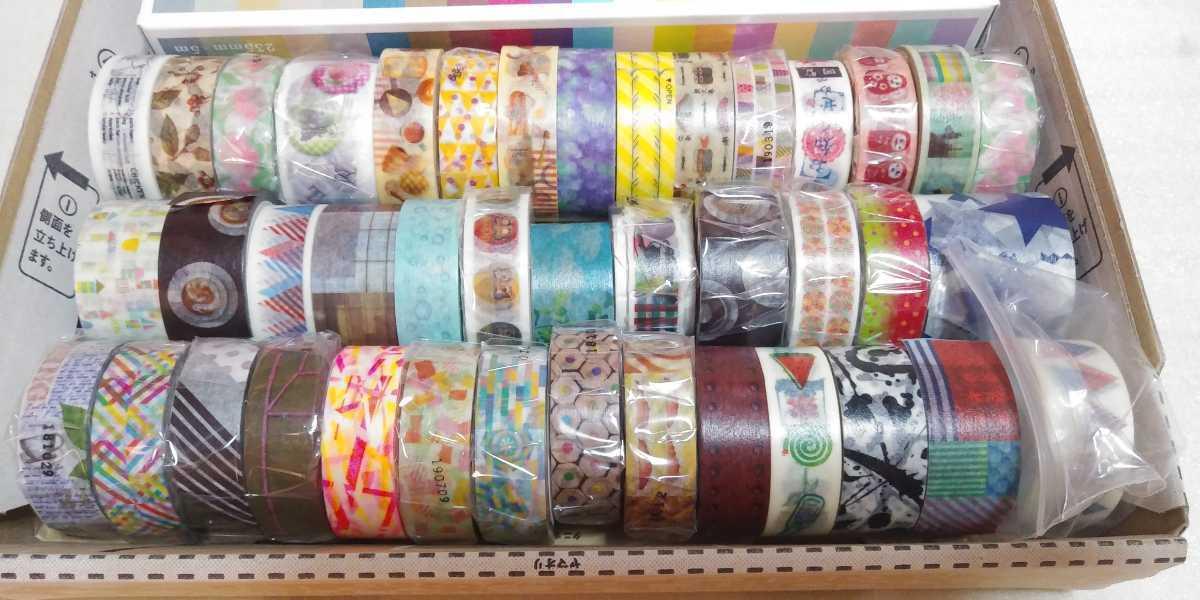 2 マスキングテープ mtマスキングテープ マステ カモ井 ラップ ラッピング テープ wrap 大量 レア 廃版 廃番 廃盤 mt 過去物 マークス