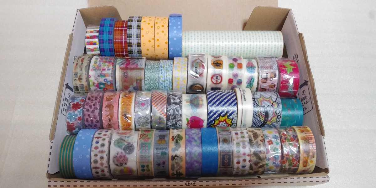 4 マスキングテープ mtマスキングテープ マステ カモ井 ラップ ラッピング テープ wrap 大量 レア 廃版 廃番 廃盤 mt 過去物 マークス