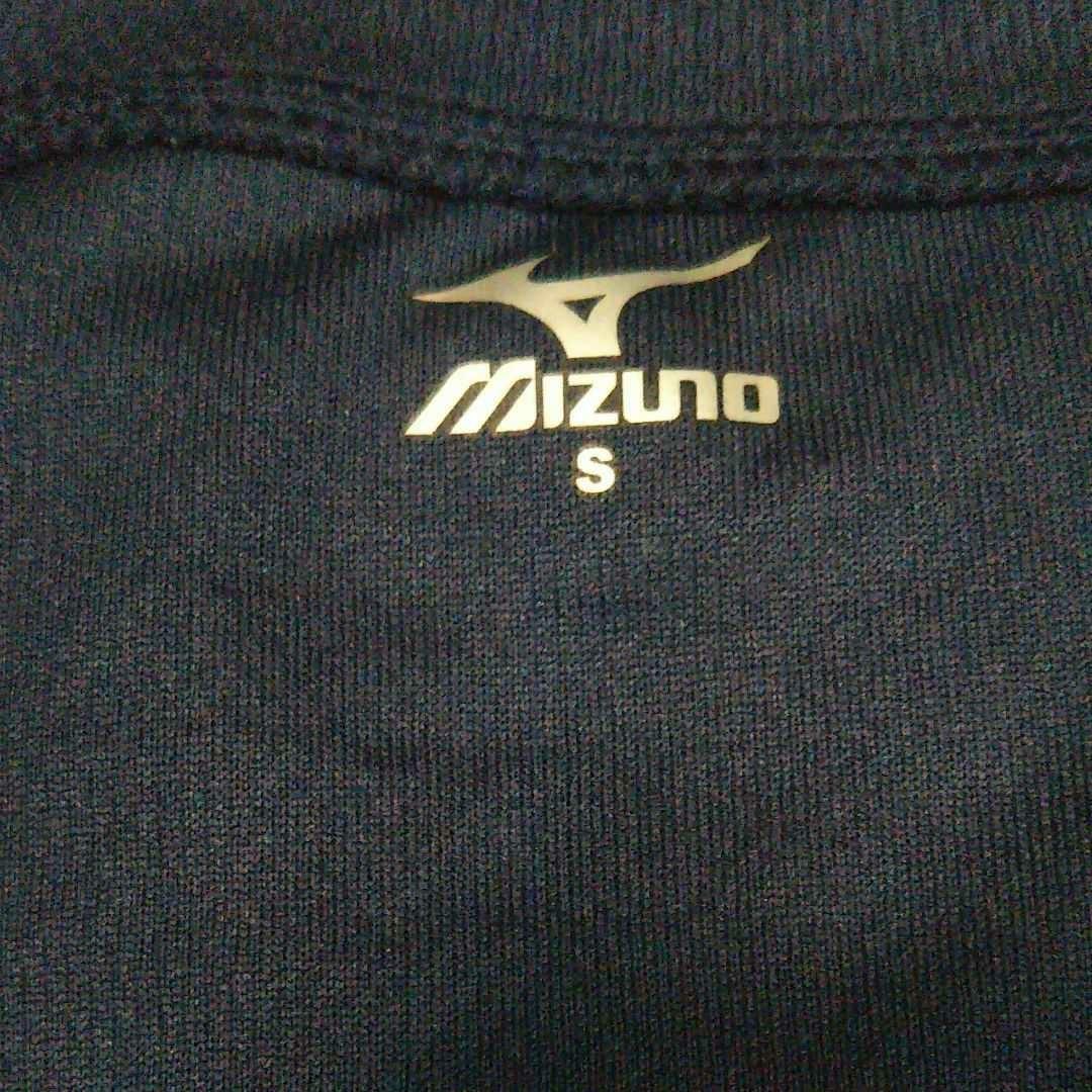 ミズノ ランニングTシャツ ヨコハママラソン
