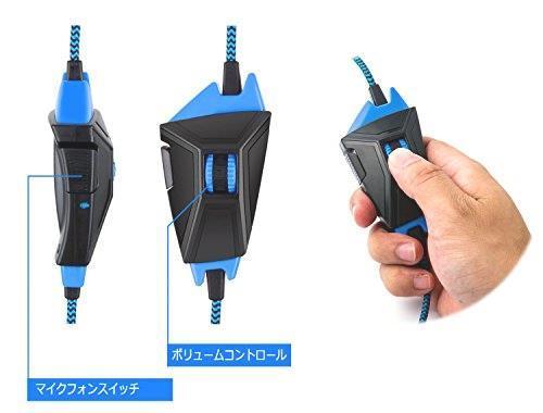 送料無料 未使用美品 ゲーミングヘッドセット KINGTOP ヘッドホン K11シリーズ 3.5mm コネクタ 高集音性マイク付_画像4