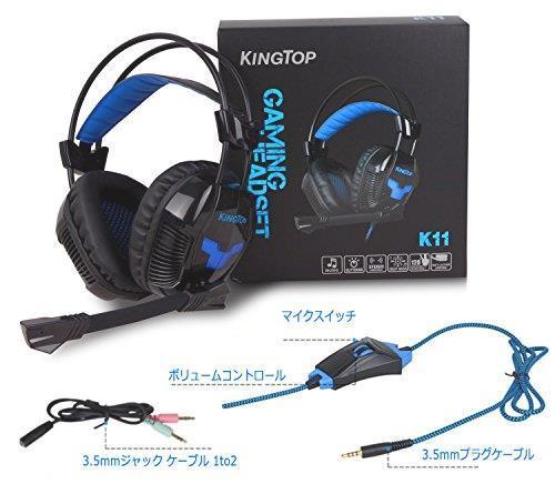 送料無料 未使用美品 ゲーミングヘッドセット KINGTOP ヘッドホン K11シリーズ 3.5mm コネクタ 高集音性マイク付_画像8