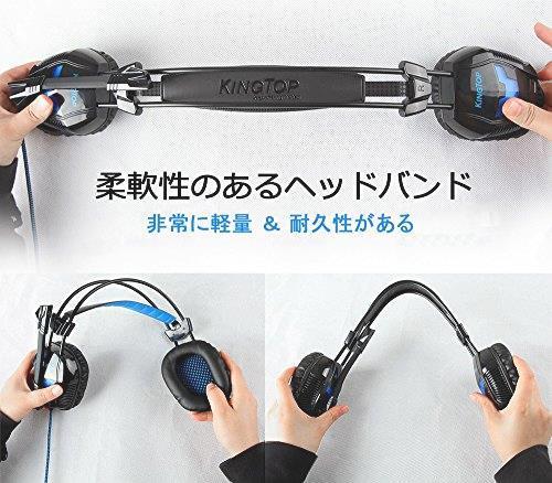 送料無料 未使用美品 ゲーミングヘッドセット KINGTOP ヘッドホン K11シリーズ 3.5mm コネクタ 高集音性マイク付_画像7