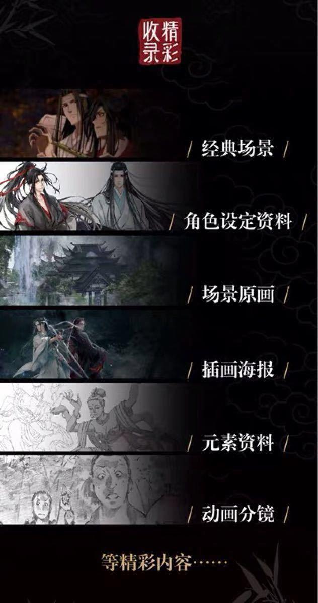 肖嵐様専用ページ