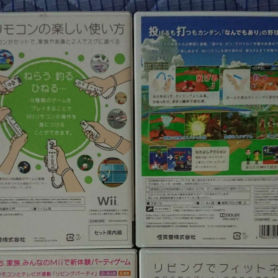 Wiiソフト4種類 【Wii】 Wii Party (ソフト単品版)