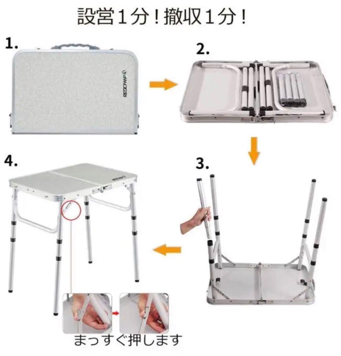 折りたたみ テーブル キャンプ アウトドア 高さ調節可能な脚