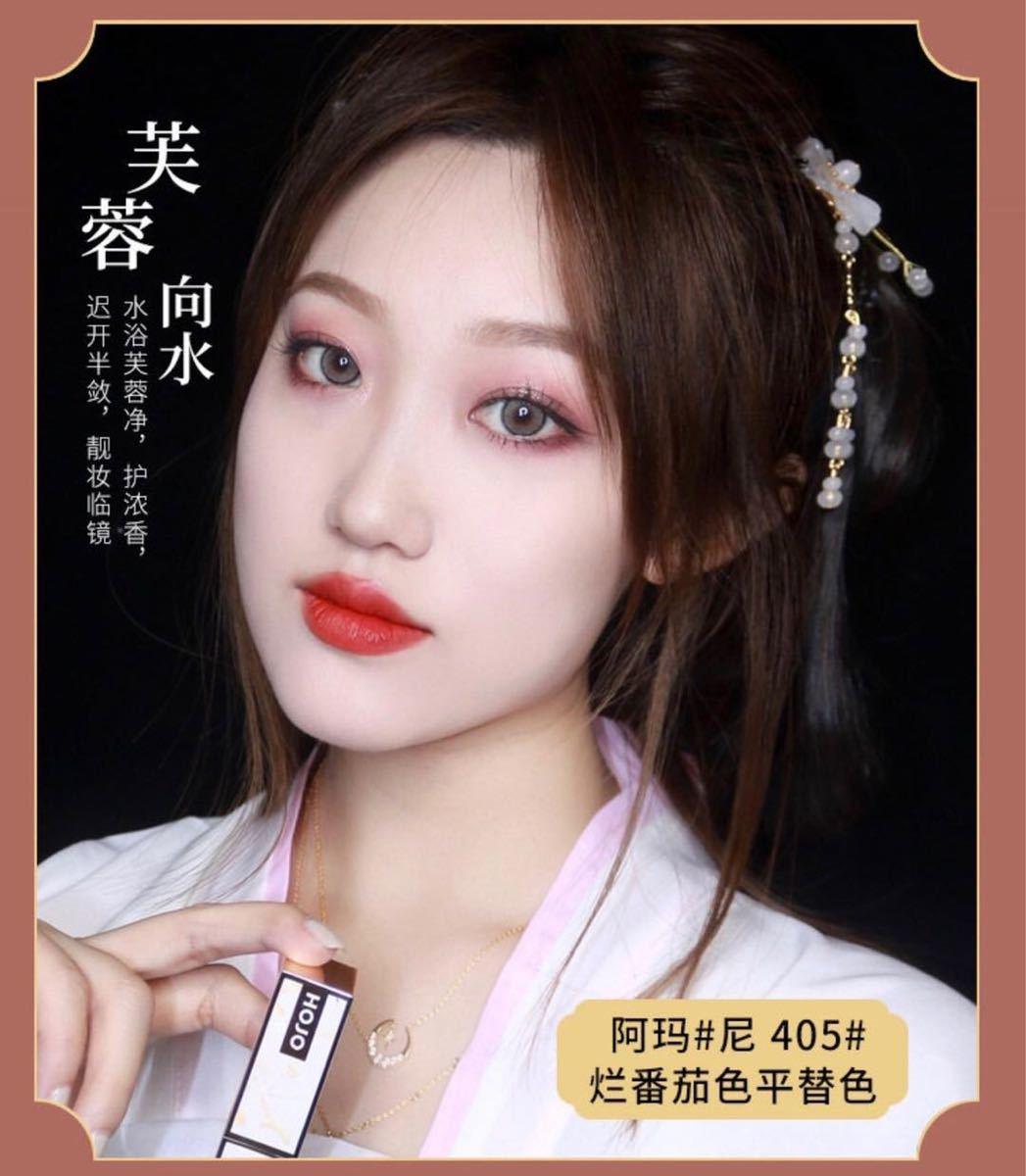 新品 口紅 5本セット 中国コスメ マット チャイボーグ 赤 hojo