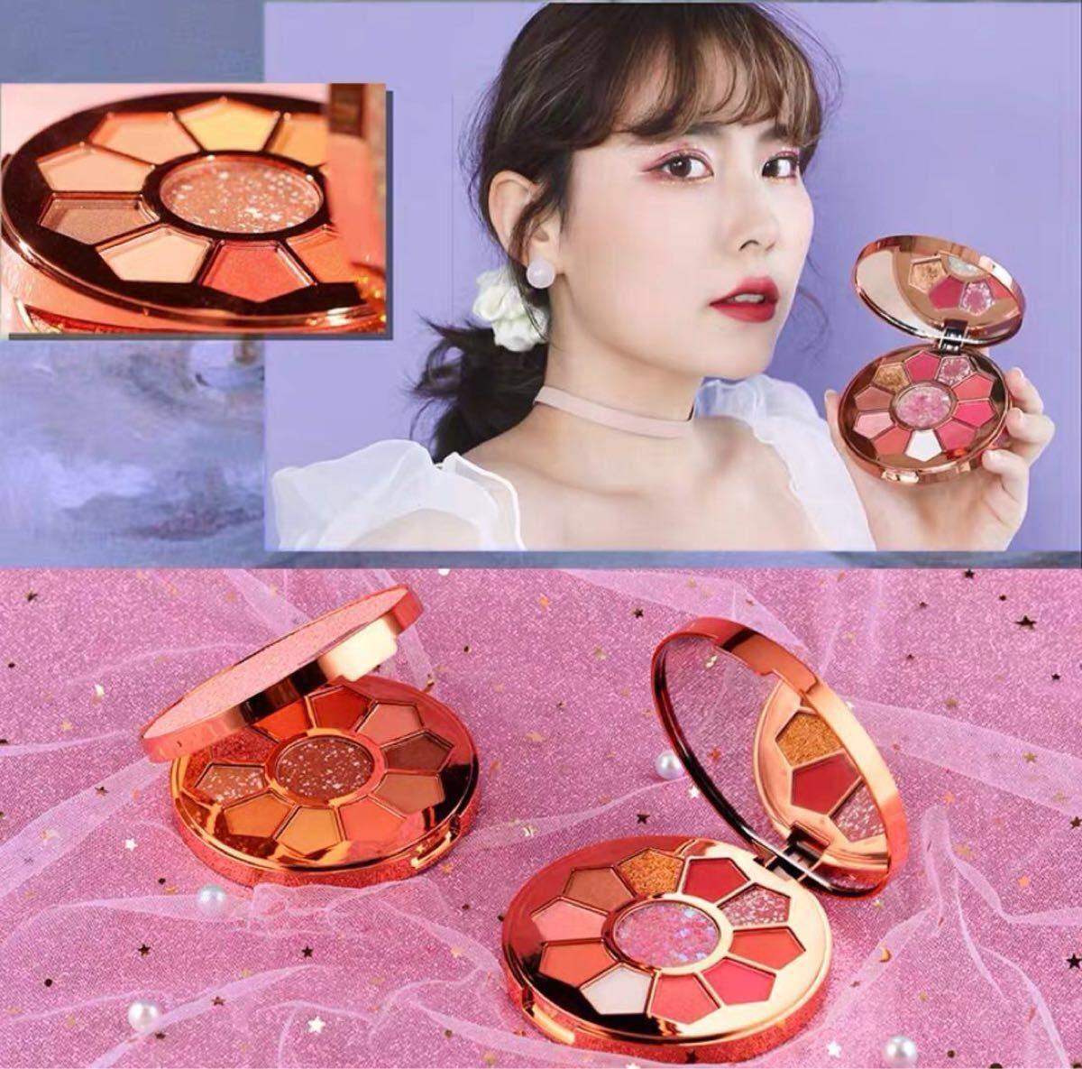 新品 アイシャドウ パレット 中国コスメ  赤 チャイボーグ