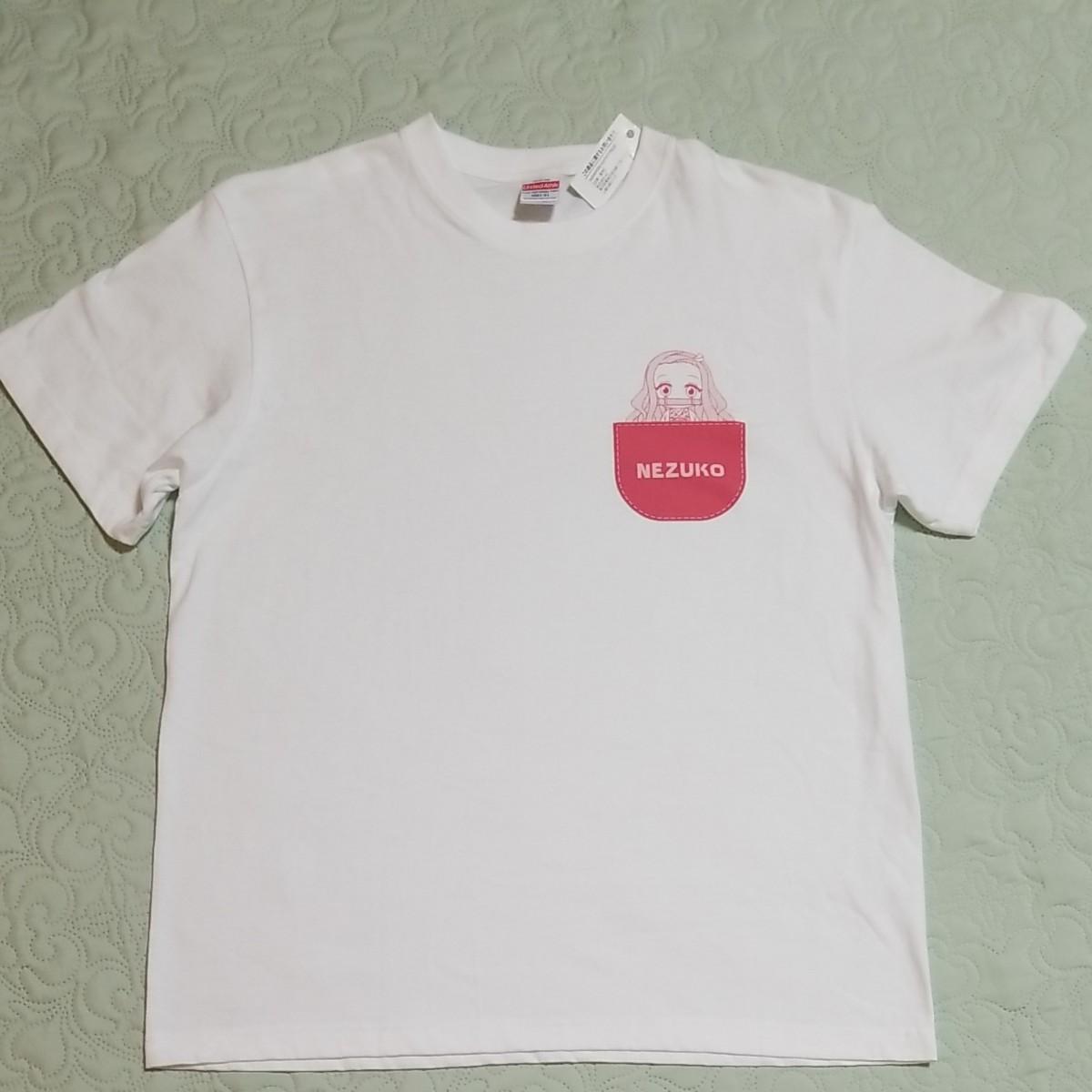 【鬼滅の刃】禰豆子(ねずこ)Tシャツ Lサイズ