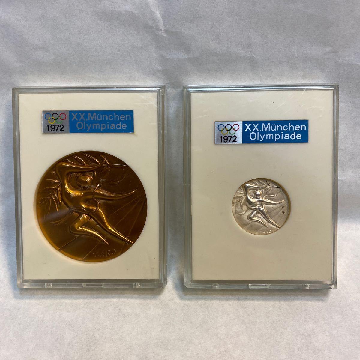 オリンピックメダル 記念メダル 岡本太郎 銀メダル 銅メダル ミュンヘンオリンピック 1972年 [20/10 B-4]
