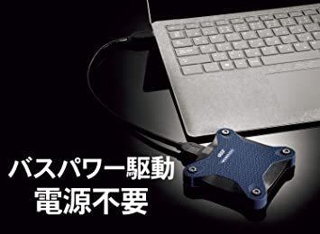 ポータブル SSD 480GB 小型 USB3.1(Gen1) 耐衝撃 Mac PS4 バスパワー対応