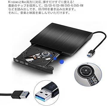 USB 3.0外付け ポータブルドライブ CD/DVD 読取・書込