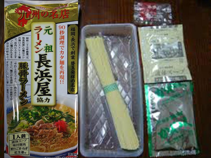 おススメ 18食分¥6980 福岡  博多の本格 豚骨ラーメン 元祖長 浜屋協力 棒ラーメン 激旨 うまかばーい_画像3