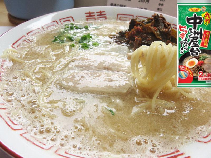 大人気 九州博多 豚骨らーめんセット 5種 各2食分  10食分  1000円  全送料無料 クーポン消化 ポイント消化 うまかばーい _画像3