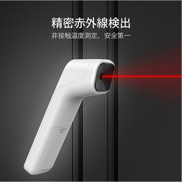 日本語説明書 非接触赤外線温度計 デジタル温度計 額体温計 おでこ温度計 電子体温計 LCDバックライト付き 高精度 1秒高速測定 FW01_画像2