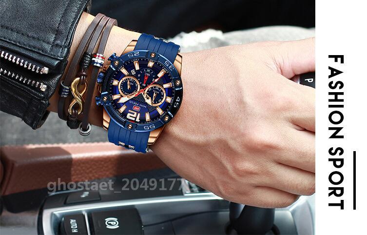 MINI FOCUS/海外厳選人気ブランド!腕時計 メンズ スポーツ ウォッチ 多機能 防水 夜光 日付 クロノグラフ クォーツ式 カラー選択可 02_画像8