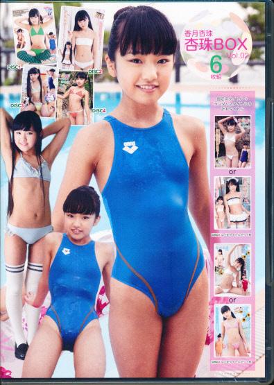 【新品】 香月杏珠 6DVD 「杏珠BOX Vol.02」 アイマックス_画像1