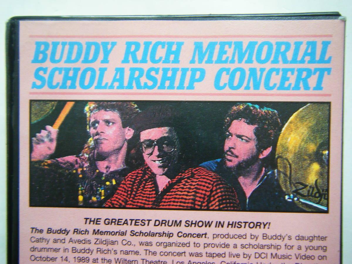 即決 BUDDY RICH MEMORIAL SCHOLARSHIP CONCERTの中古VHSビデオ・輸入版2本 / STEVE GADD, DAVE WECKL他 / 詳細は写真4~10をご参照_画像7