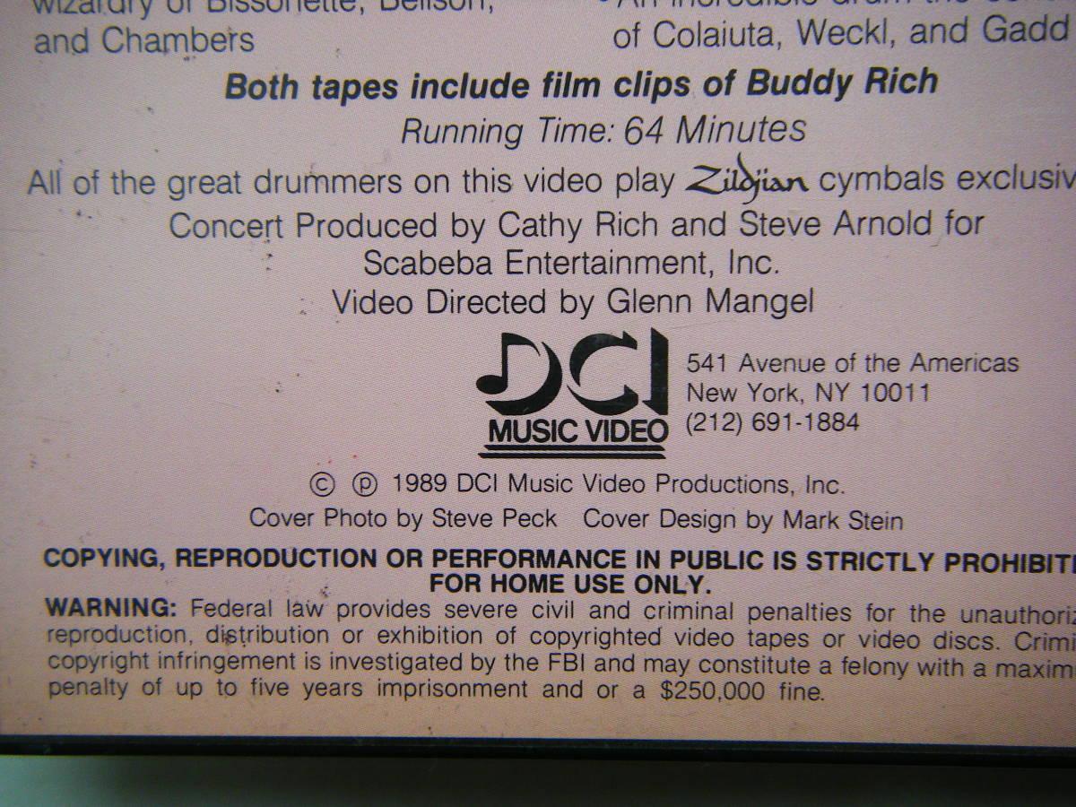 即決 BUDDY RICH MEMORIAL SCHOLARSHIP CONCERTの中古VHSビデオ・輸入版2本 / STEVE GADD, DAVE WECKL他 / 詳細は写真4~10をご参照_画像10