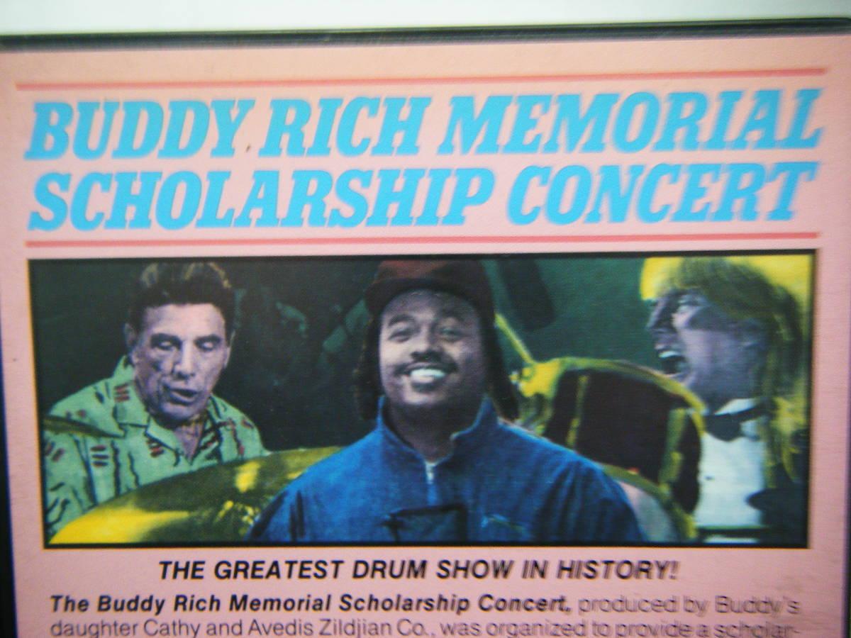 即決 BUDDY RICH MEMORIAL SCHOLARSHIP CONCERTの中古VHSビデオ・輸入版2本 / STEVE GADD, DAVE WECKL他 / 詳細は写真4~10をご参照_画像6