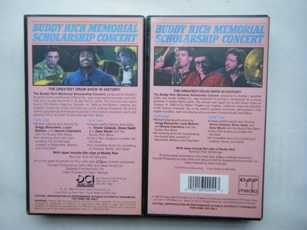 即決 BUDDY RICH MEMORIAL SCHOLARSHIP CONCERTの中古VHSビデオ・輸入版2本 / STEVE GADD, DAVE WECKL他 / 詳細は写真4~10をご参照_画像2