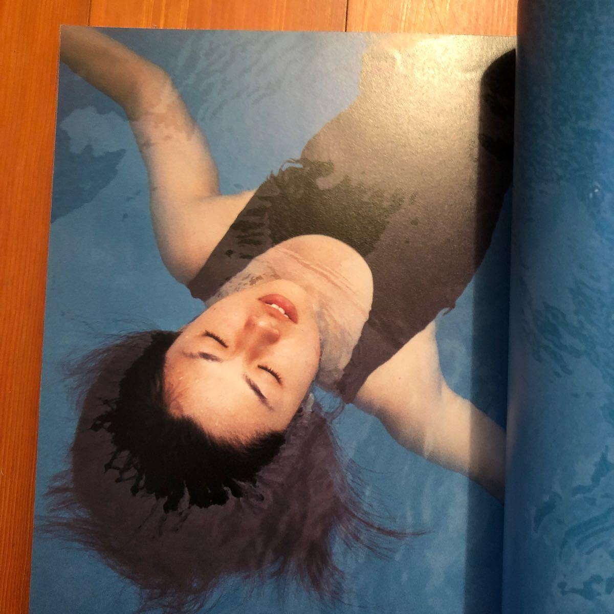 またまた大幅値下げ!深田恭子写真集プール