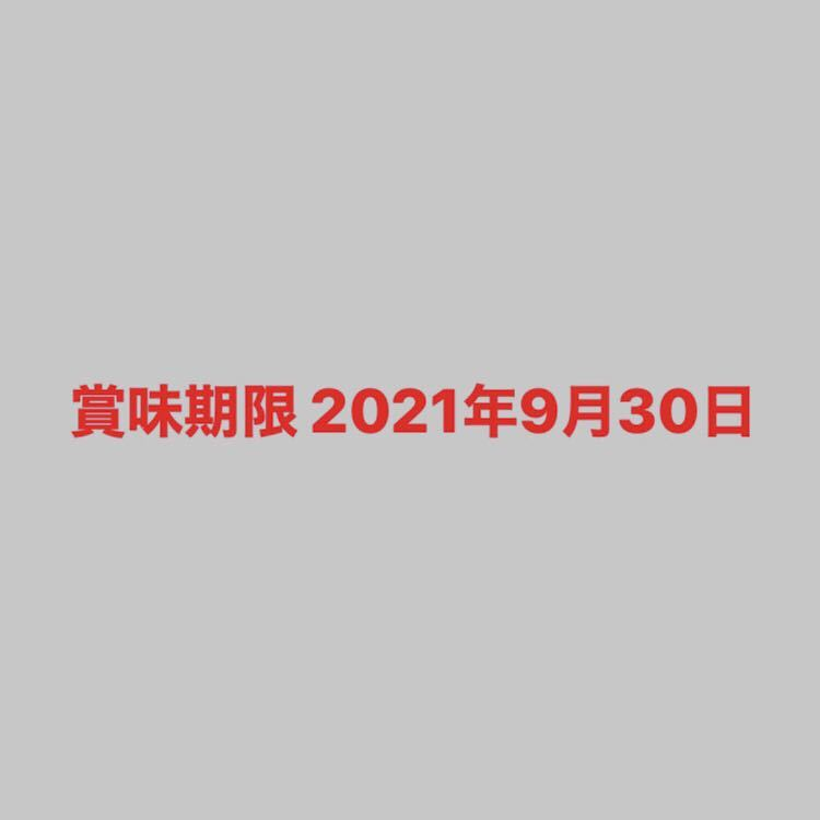 【産地直売】ティーバッグ3種セット!深蒸し茶 ほうじ茶 玄米茶 静岡 牧之原_画像7