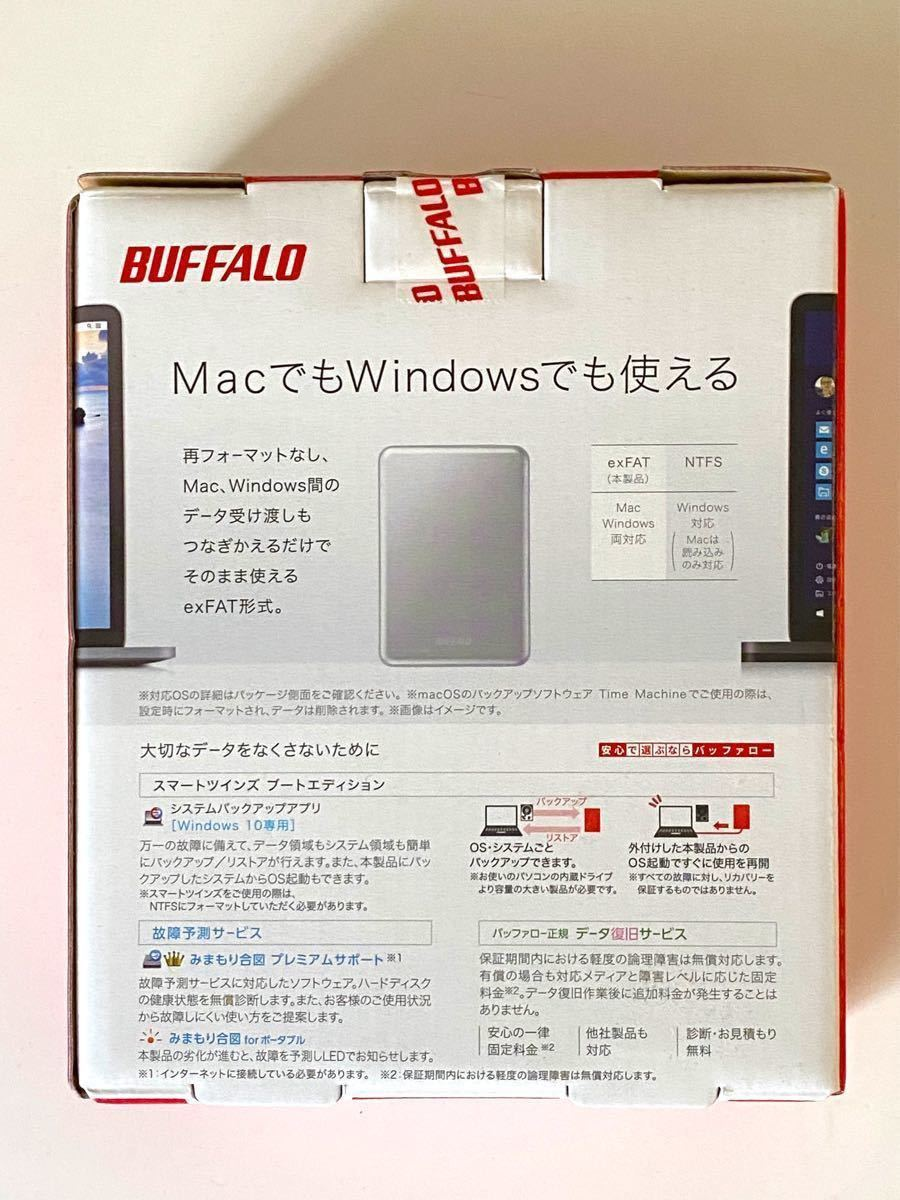 ポータブルHDD 2TB(HD-PUS2.0U3-SVD
