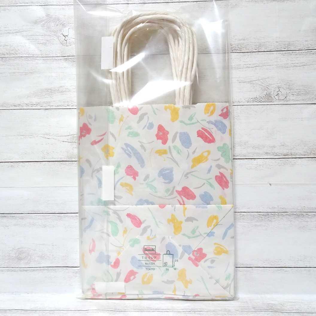 1291 送料無料 計50枚セット 花柄 平袋40枚 手提げ袋10枚 /クレア ラッピング用品 包装 梱包 紙袋 袋