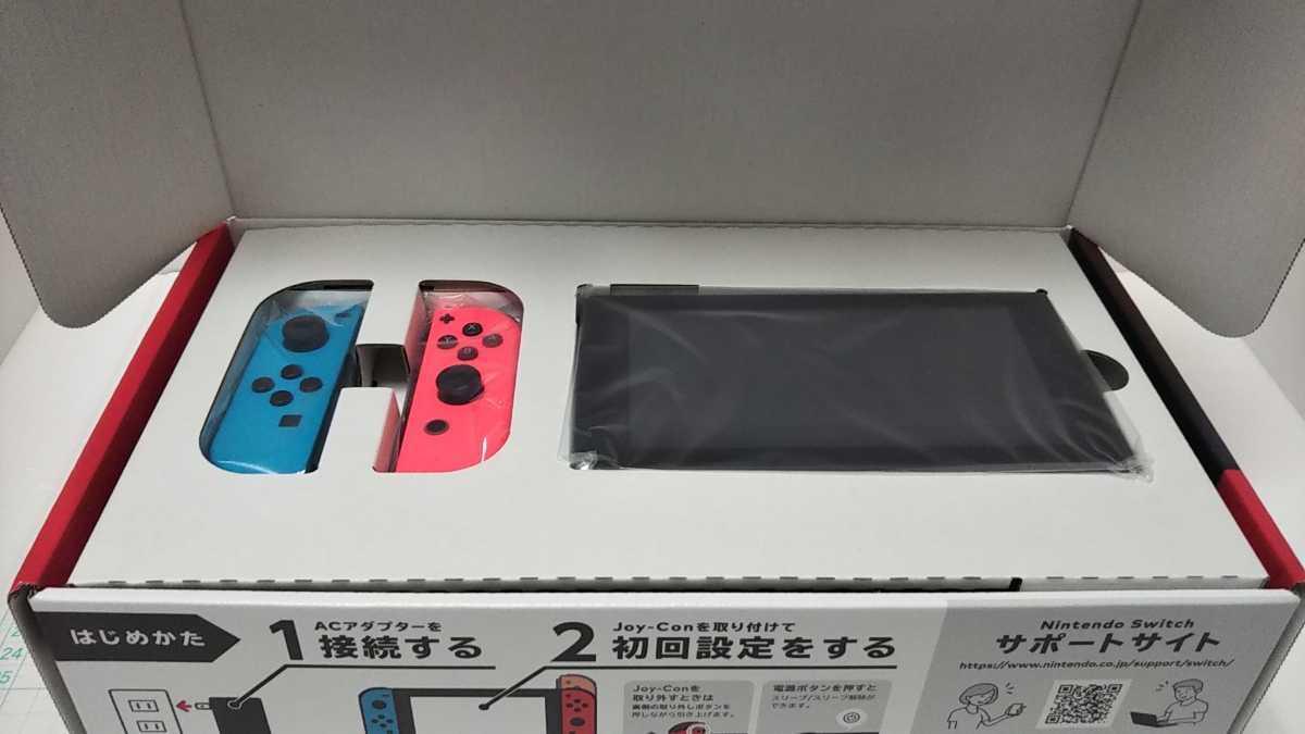 10月13日購入店印あり スイッチ Nintendo Switch Joy-Con(L)ネオンブルー/(R)ネオンレッド バッテリー持続時間が長くなった新モデル 新品_画像3