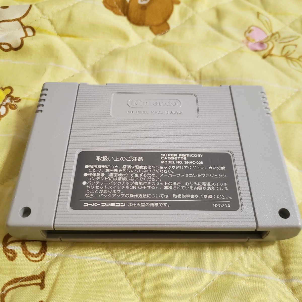 【動作確認済】TECNOSJAPAN コンバットライブス スーパーファミコン版